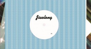 [New Release] Daphni – Ne Noya / Yes, I Know (Jiaolong)