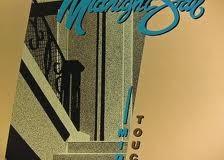 Midnight Star – Midas Touch (James Silk's 2012 re-rub) (Free Download)