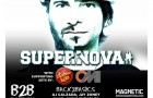 [Party]  Supernova @ Playhouse Hollywood MNS