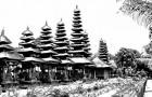 Bali Family ft Navid Izadi- Rain & Shine EP (Southern Fried Records)