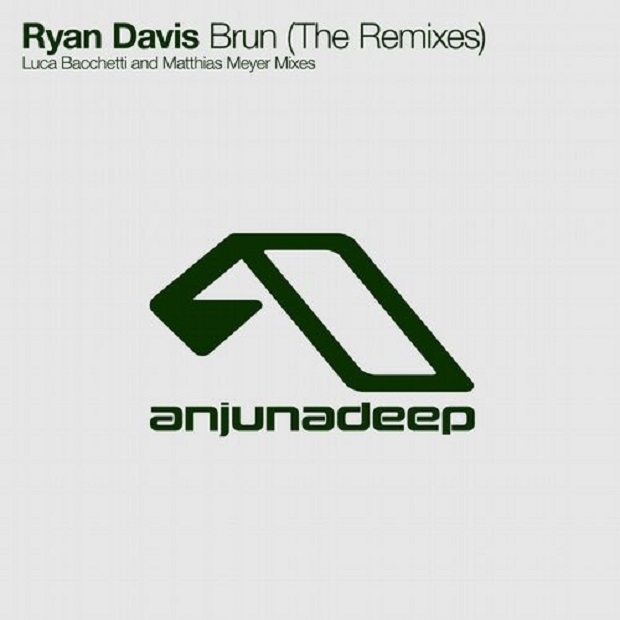 Brun the remixes